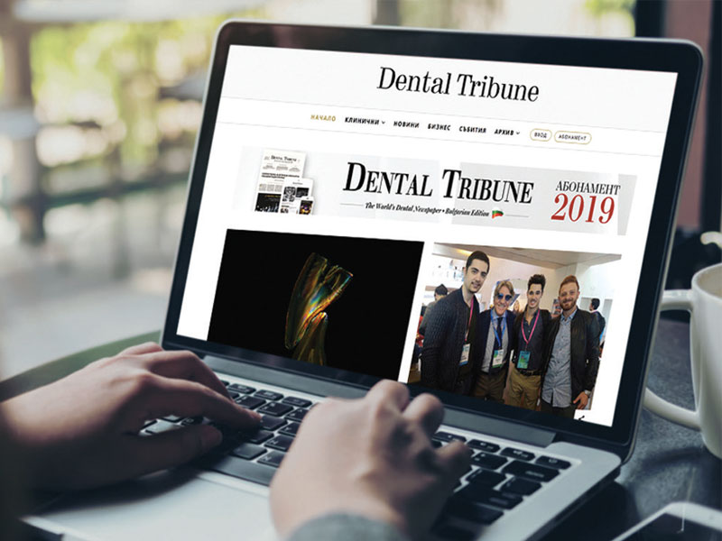 Подобрен дигитален Dental Tribune